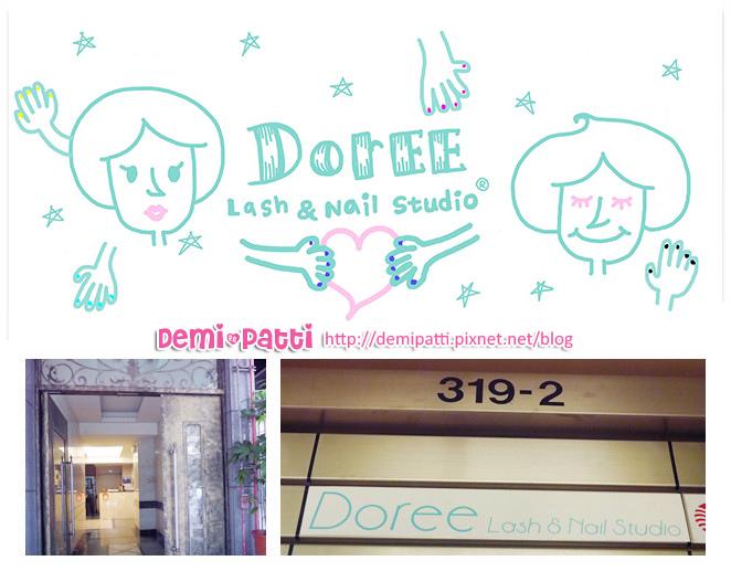 Doree Lash & Nail Studio光療 (6).jpg