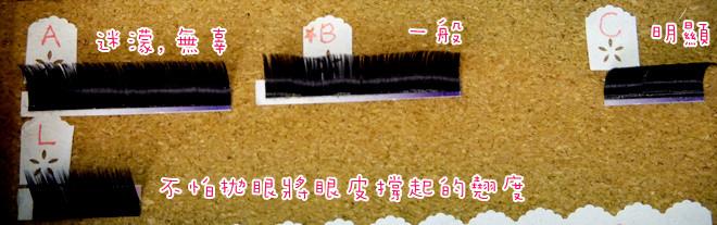 Doree Lash & Nail Studio睫毛 (18).jpg