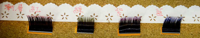 Doree Lash & Nail Studio睫毛 (19).jpg