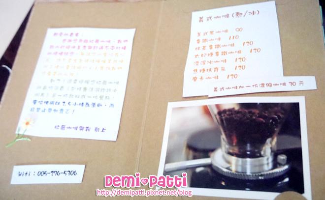 拉薇咖啡與我 (9).jpg