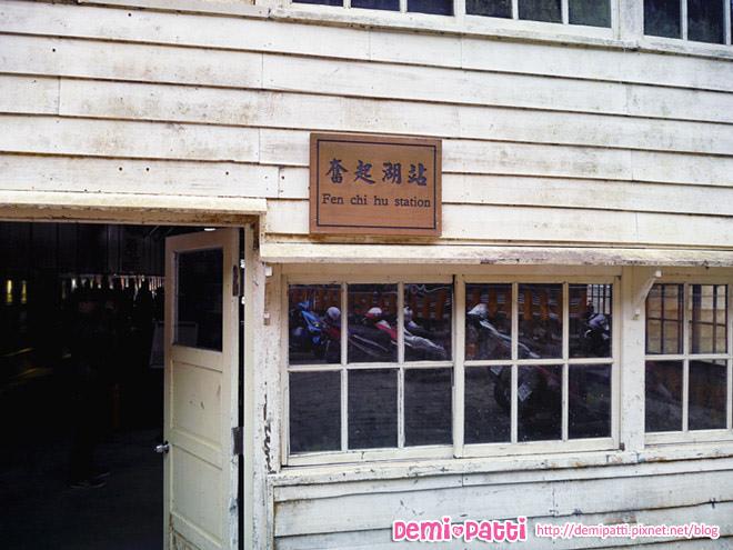 奮起湖 (8).jpg