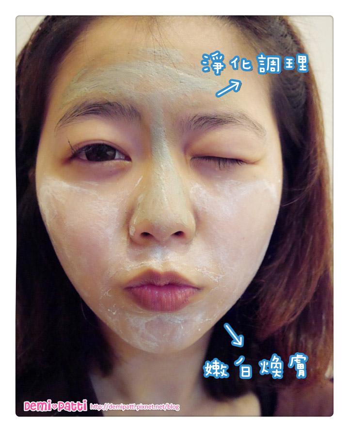 蜜思琳CONOVA 面膜 (11).jpg