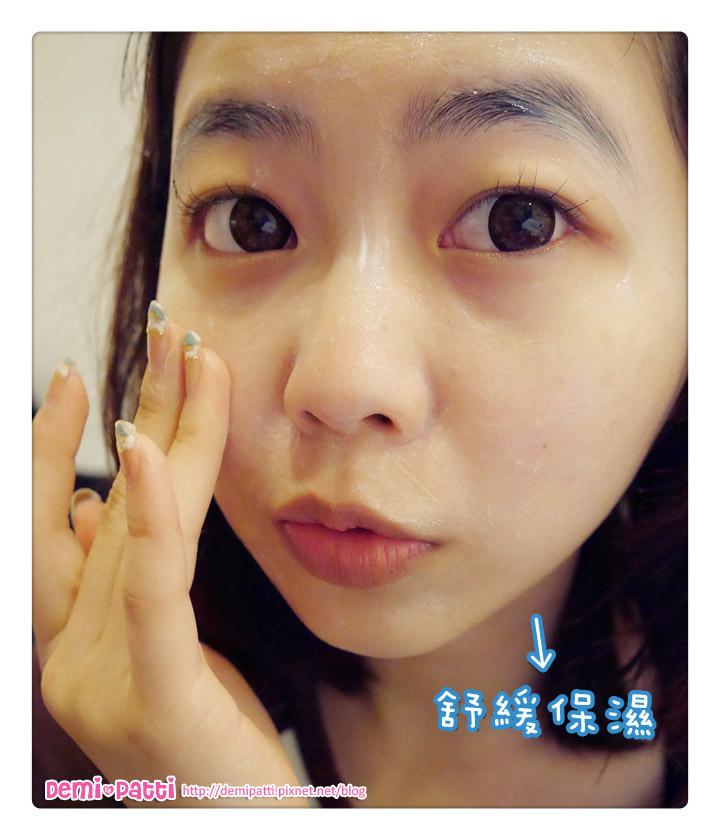 蜜思琳CONOVA 面膜 (1).jpg