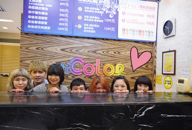 Hi Color (12).jpg