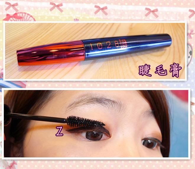 makeup (13).jpg