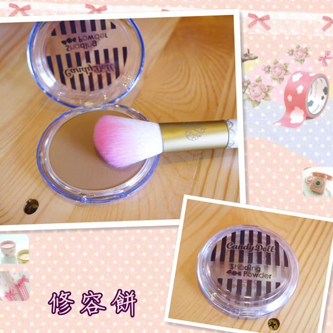 makeup (15).jpg