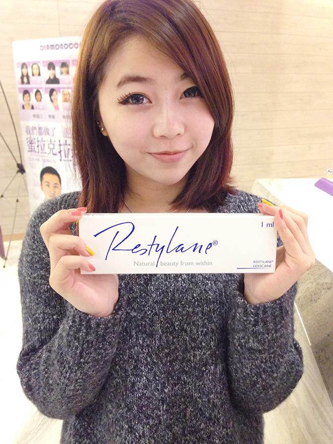晶鑽醫美 (18).JPG