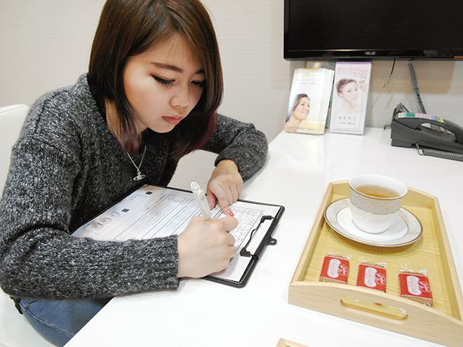 晶鑽醫美 (30).JPG