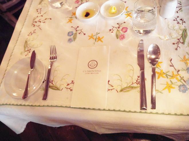約會 餐廳 (6).jpg