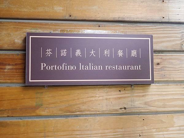 約會 餐廳 (30).jpg
