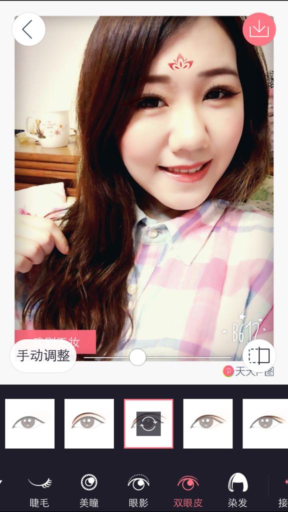 武則天_武媚娘_范冰冰_妝容_APP