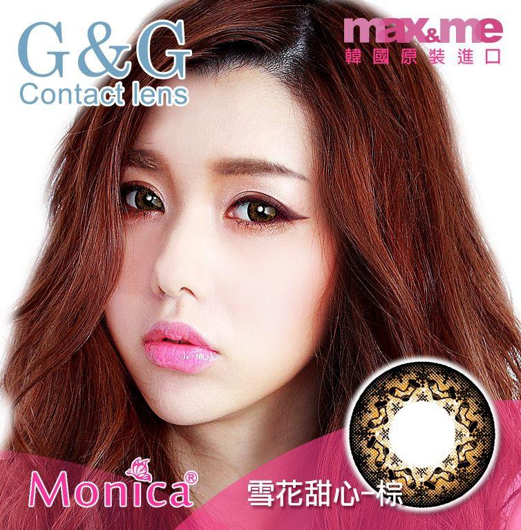 韓國隱形眼鏡_ G&G