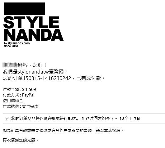 Stylenanda 3 concept eyes_韓國必買_3CE_指甲油_眼影_鏡子_彩妝_2015