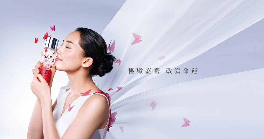 SKII青春露-2015蛻變之翼限量版-紅蝴蝶