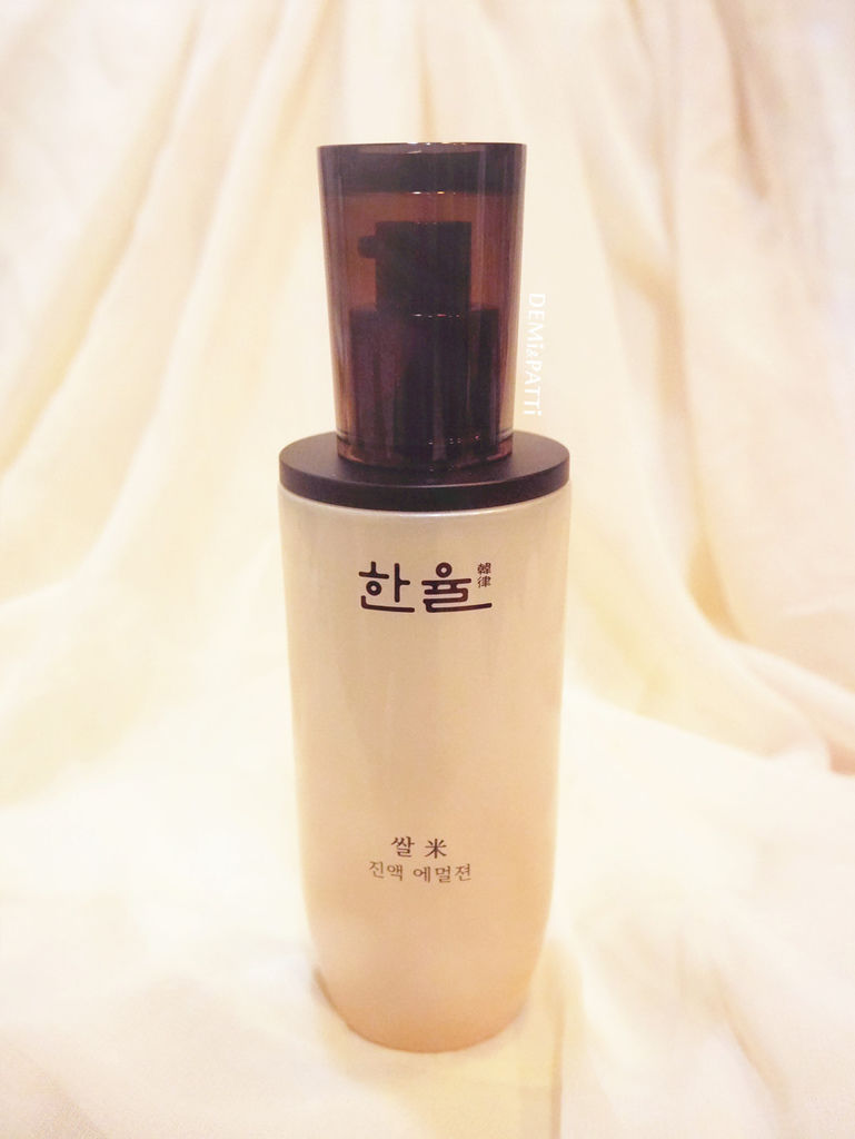 韓律 米精華保濕乳液 Hanyul Rice Essential Skin Emulsion