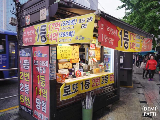 韓國明洞街頭 (3).jpg