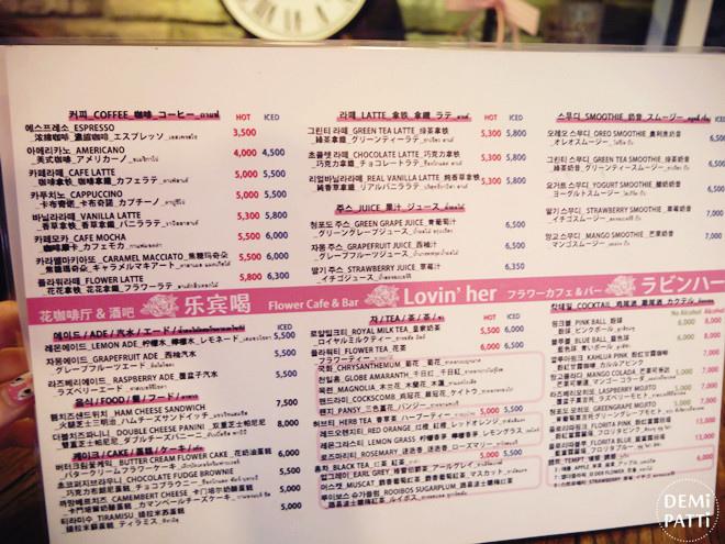 弘大 FLORTE Flower Cafe  (7).jpg