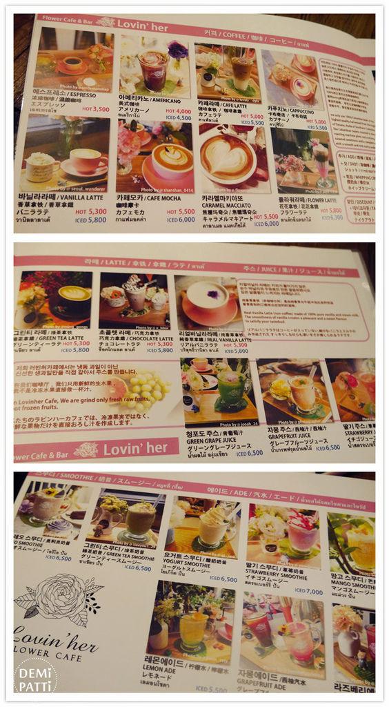 弘大 FLORTE Flower Cafe  (6).jpg