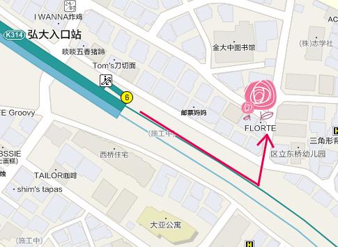 弘大 FLORTE Flower Cafe  (28).jpg