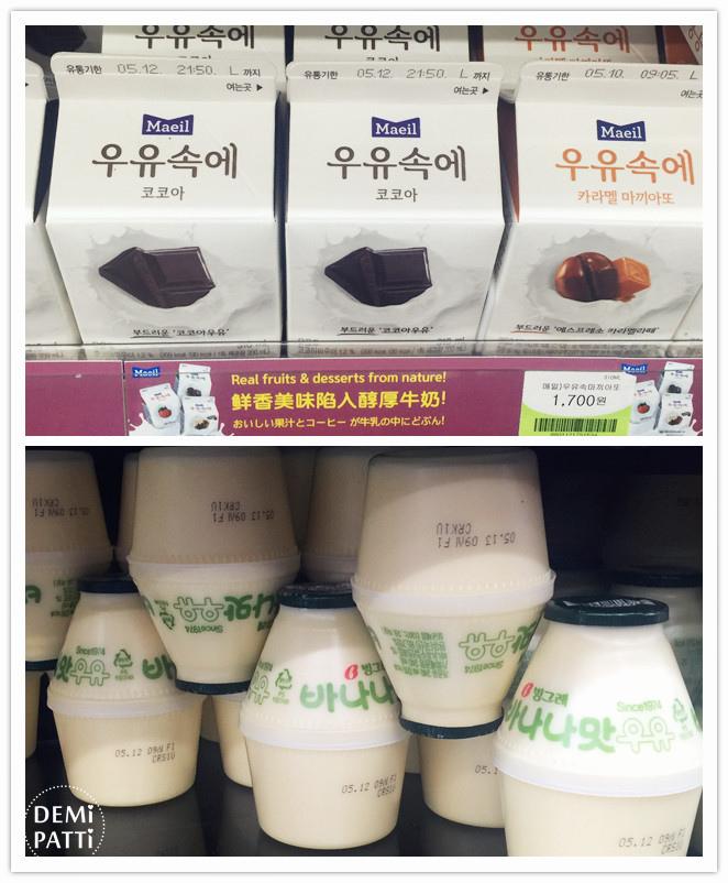 韓國首爾 (4).jpg