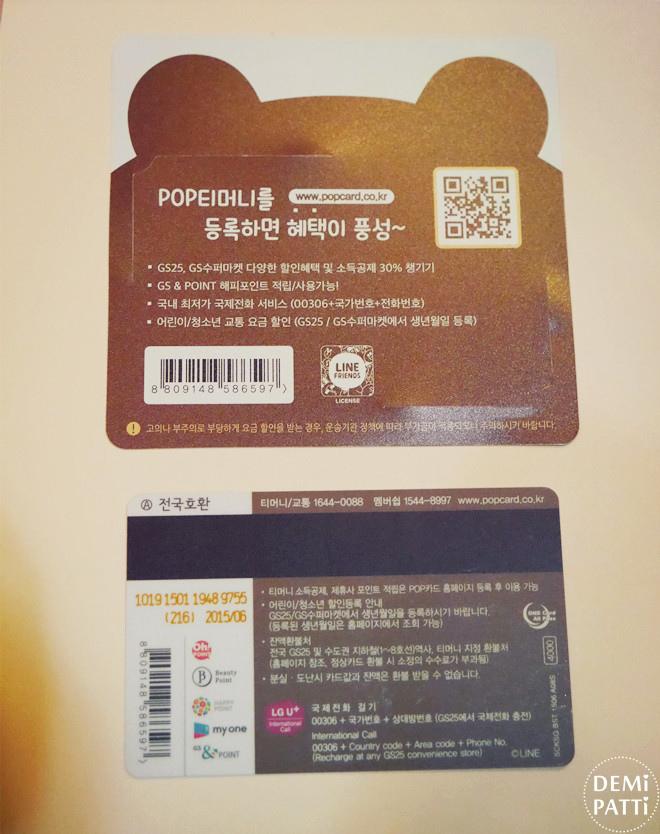 韓國 TMONEY -2 熊大