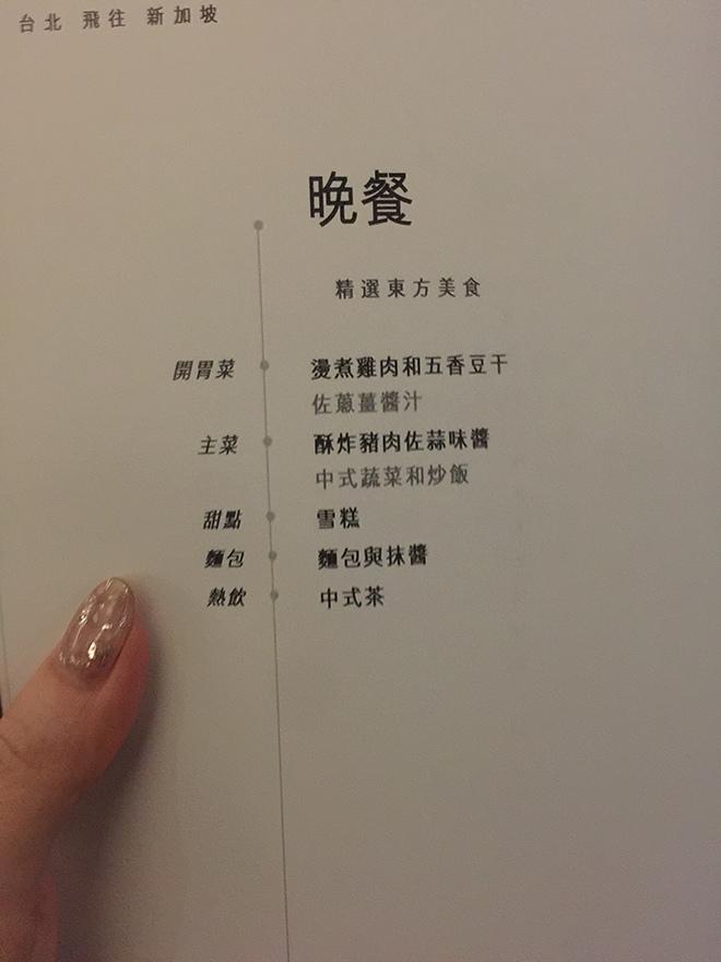 義瑞法蜜月12天跟團歐洲行 (17).JPG