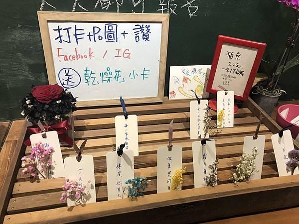 風箏旅人 (11).JPG