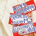 健鉦&佩君結婚之喜017.jpg