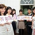 維智&怡萱結婚之囍097.jpg