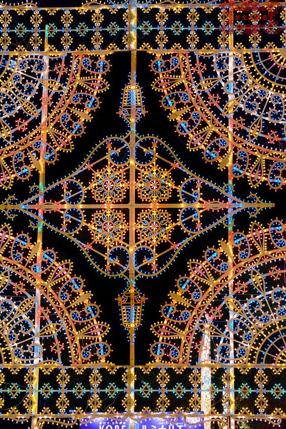 luminarie_2014_1113.jpg