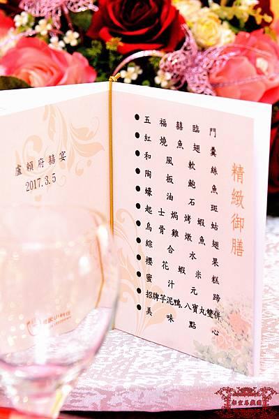 泓元&貞蓉文定之囍_279.jpg