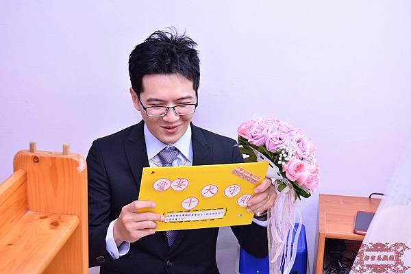 泓元&貞蓉結婚之囍_091.jpg