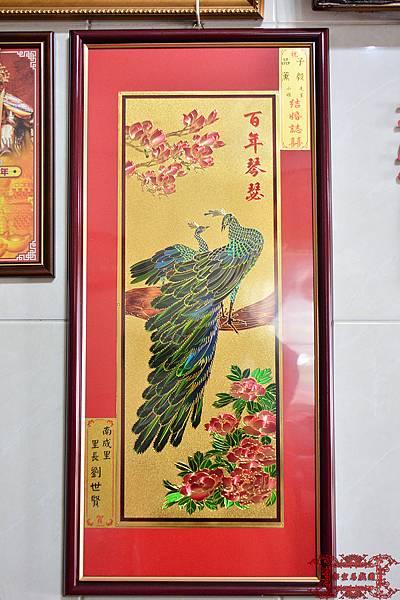 子毅&品薰結婚之囍_043.jpg