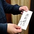 崇益&玉連結婚之囍035.JPG