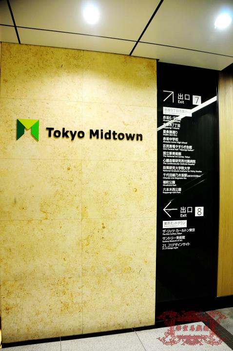 2009関東行一日目145.jpg