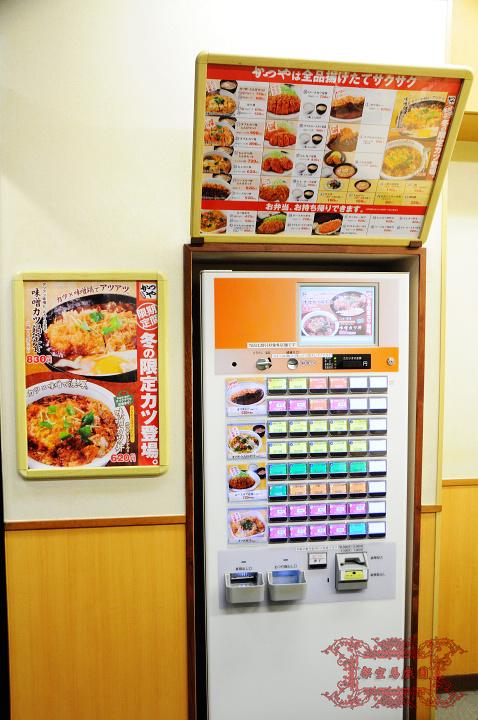 2009関東行一日目159.jpg