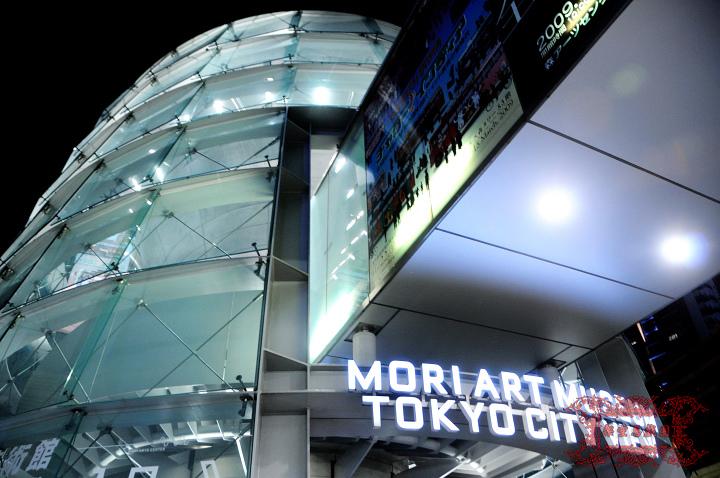 2009関東行一日目200.jpg