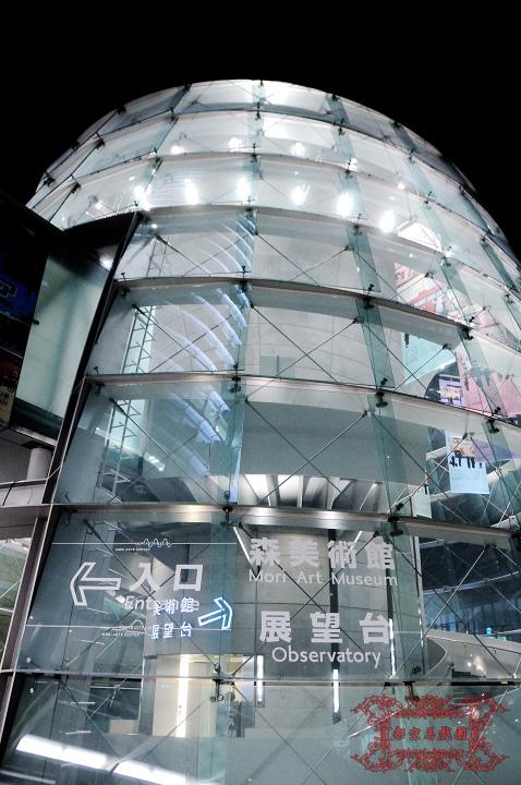 2009関東行一日目276.jpg