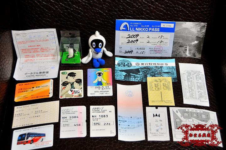 2009関東行お土産008.jpg