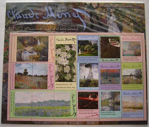 莫內郵票 2