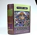 Dowdle Story Book - Noah's Ark
