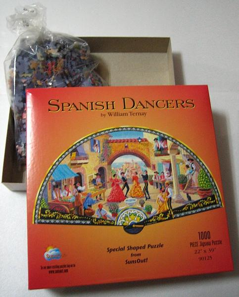 西班牙舞者 2