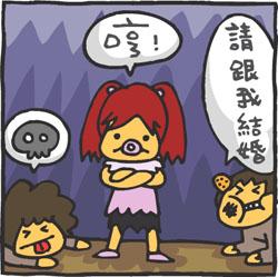 大姊姊03.jpg