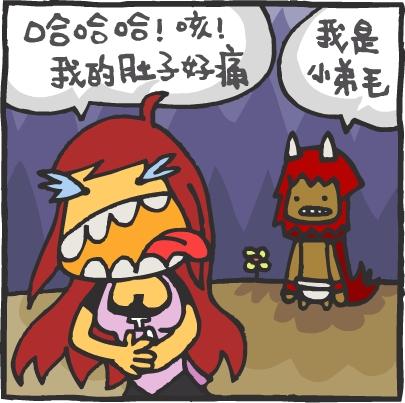 大姊姊04.jpg