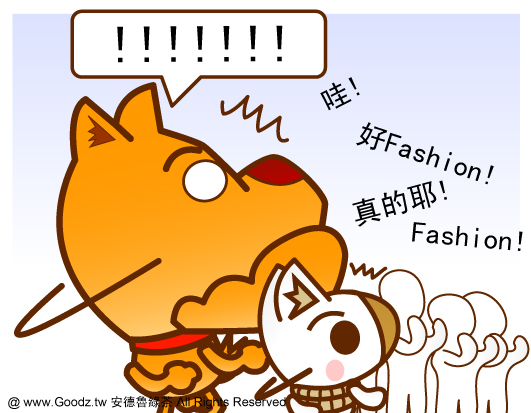 0902_fashion嗶卡_06.jpg