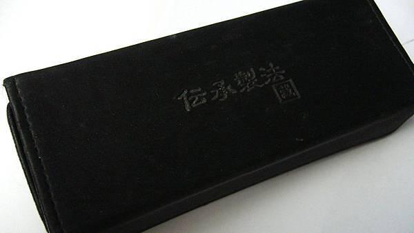 P1020863.JPG