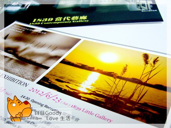 內騰小百合_005