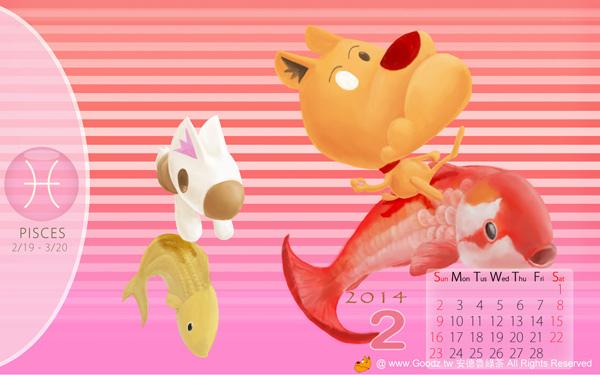 600x375_02_雙魚_calendar