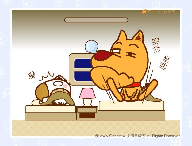 夢遊_140815_002