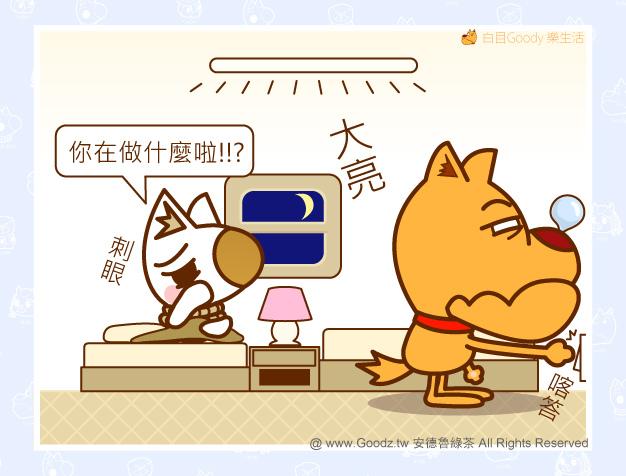 夢遊_140815_003